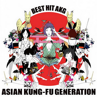rewrite asian kung fu generation anime season